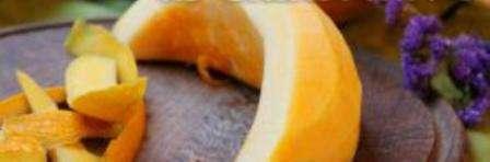 гарбузове варення