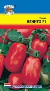 Томат Беніто