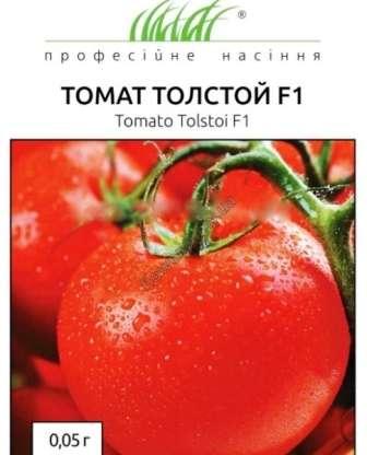 Томат Толстой
