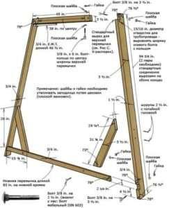 Схема дерев'яної рами для гойдалок