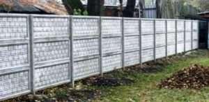 Бетонні паркани для приватного будинку