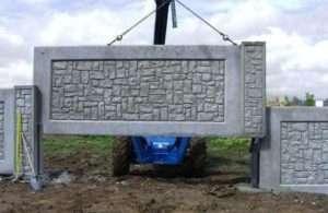 самостійні види бетонних парканів